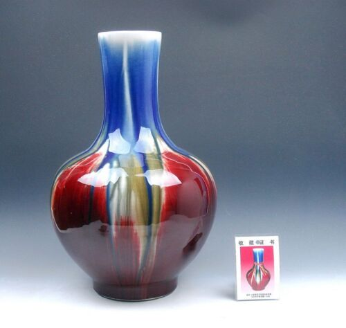 """Authentic JingDeZhen 7 Colors Hand Glazed SkyBall LARGE Vase w/ Certificate 15"""""""