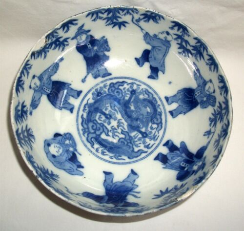 Antique Blue and White Oriental Bowl Dragon Center Vintage Chinese Signed
