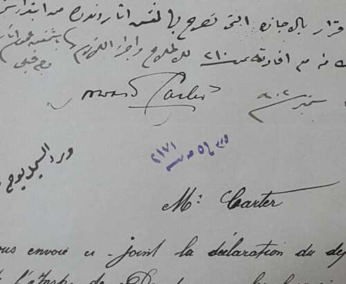 EGYPT ÄGYPTEN 1902 RARE LETTER SIGNED BY HOWARD CARTER 1st SIGNATURE LOT 1