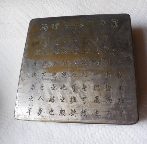 Antique Chinese Mixed Metal Calligraphy Ink Stone Box Jian Ding Wax Export Seal