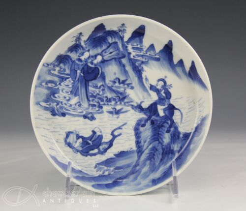ANTIQUE CHINESE BLUE AND WHITE DISH WITH FIGURES + ANIMALS