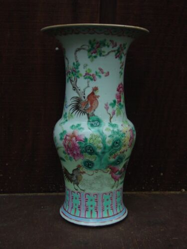 16 INCH TALL CHINESE FAMILLE ROSE YENYEN VASE LATE 19TH CENTURY NR