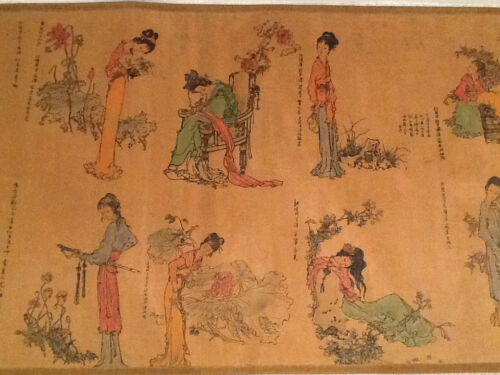 """""""DAI DUNBAG'S"""" CLASSIC PAINTING, SCROLL, CHINESE:  """"DREAM OF THE RED CHAMBER"""""""