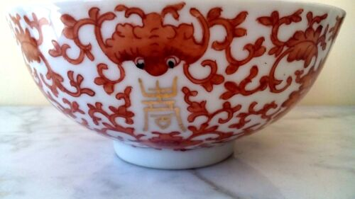 ANTIQUE 18c CHINESE QIANLONG PERIOD 1736-95 BOWL  HAND PAINTED RED