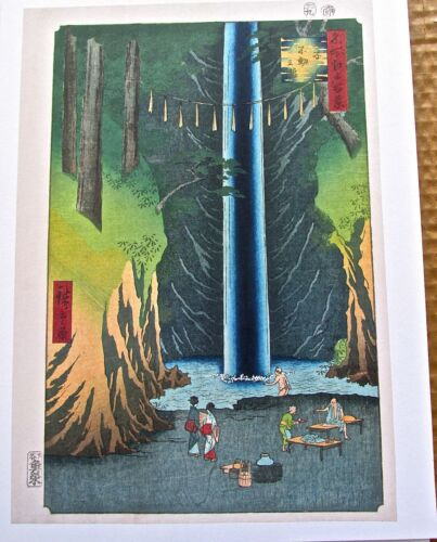 Hiroshige Poster Print of  FUDO FALLS IN OJI Offset Lithograph 15x12