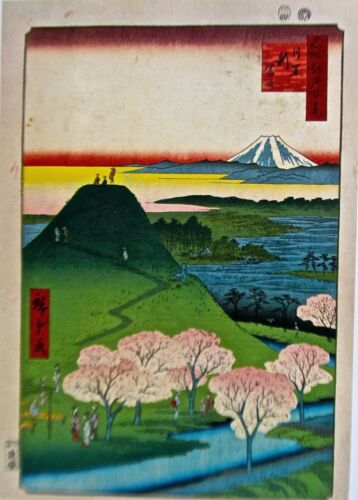 Hiroshige Poster Print of  New Fuji in Meguro Offset Lithograph Unsigned 15x12