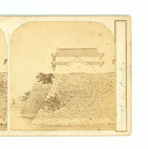B3572 Early view of Osaka Castle Japan D