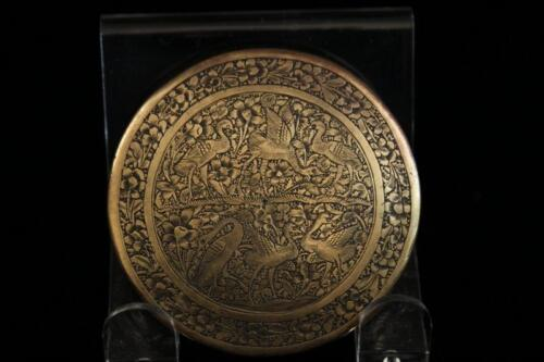 Wonderful Antique Middle Eastern Brass Bowl With Decorated Lid. Qujar Period.