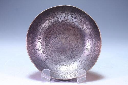 Antique Middle Eastern Engraved Copper Bowl, 17th C.
