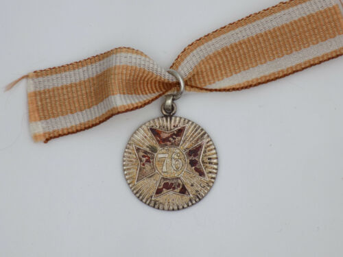WWI German Army Veterans Medal 76th Infantry Reserve DivisionMedals, Pins & Ribbons - 156396