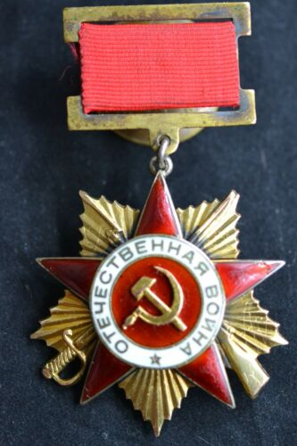 SOVIET RUSSIAN PATRIOTIC WAR ORDER  AWARD 1 CLASS WITH PIN GOLD  LOW NUMBER 3263Medals, Pins & Ribbons - 165608