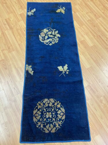 """1'10"""" x 5'2"""" Antique Chinese Art Deco Oriental Rug - 1920s - Hand Made 100% Wool"""