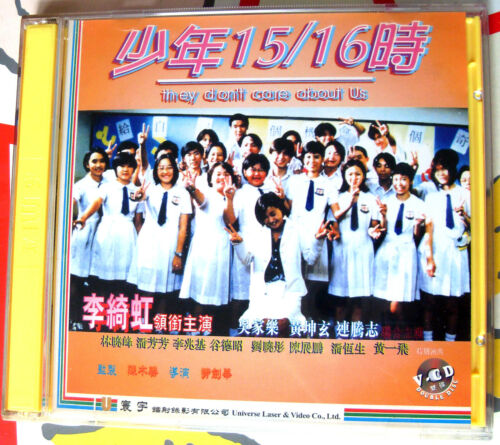 THEY DONT CARE ABOUT US 少年15/16 時 VCD 李綺紅 Theresa Lee 黃坤玄-香港少有校園勵志片導演 勞劍華 監制 陳木勝