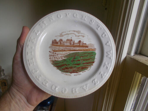 """1870s ABC PLATE """"ORIENTAL HOTEL"""" FAMOUS CONEY ISLAND,NY ADVERTISEMENT"""
