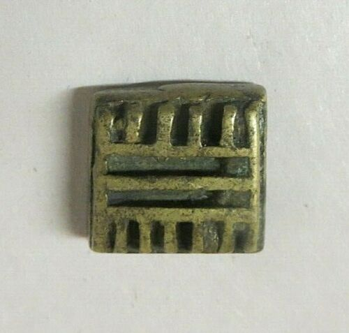 Antique West African (Akan) brass gold weight of geometric form