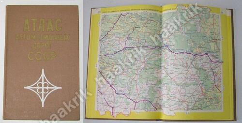 RARE MAP, ATLAS of CAR ROADS of USSR, RUSSIA 1972