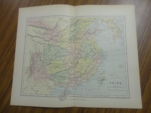 Nice color map of China.  Printed 1891.  Chambers Map.