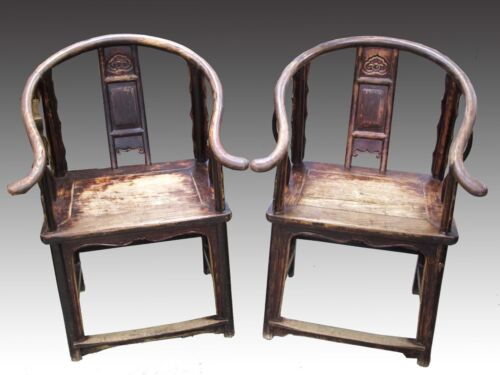 A Pair of Chinese Antique Dark Wooden Armchair China furniture Chair 1800's