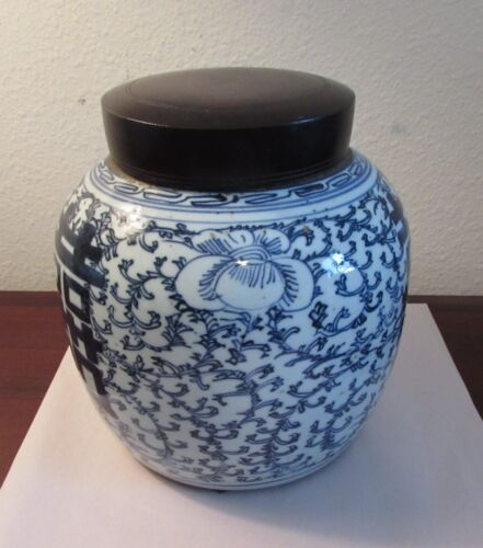 Antique Chinese blue and white double happiness ginger jar 19th