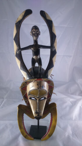 African mask. Masque africain cote d'ivoire deco