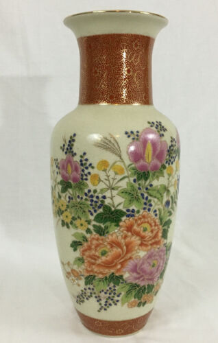 Satsuma Vase Japanese Pottery Beige and Red Floral Pattern 12 Inch