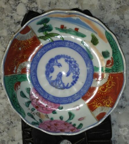 Antique Oriental Porcelain Famille Rose Ocean Ship Scene BOWL Dish Stunning.