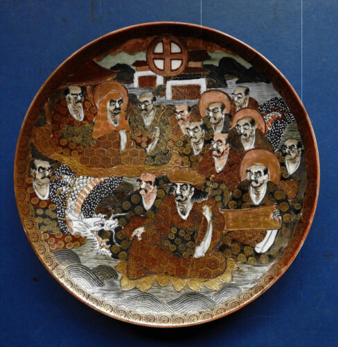 JAPANESE SATSUMA EARTHENWARE PLATE - SIGNED - LATE 19TH CENTURY
