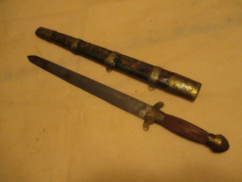 Old Antique Chinese Jian Sword with Turtle Shell Scabbard