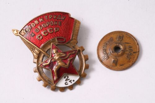 Soviet GTO Class II 2 Sport Labor Defense pin Badge USSR Vintage Brass CommunistMedals, Pins & Ribbons - 104024