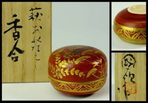 Kyo-yaki JAPANESE TEA CEREMONY KOGO INCENSE CONTAINER Jewelry Box Signed