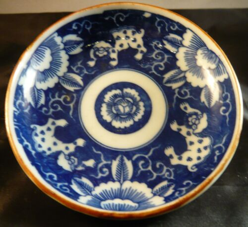 ANTIQUE JAPANESE BRIGHT BLUE WHITE  IMARI BOWL PLATE  PORCELAIN LION SAKURA DESN