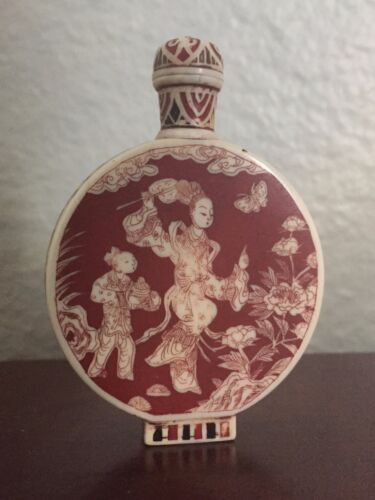Antique Chinese Qing Dynasty Lacquered Snuff Bottle of Circular Moon Flask Form
