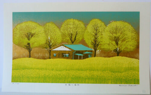 LIMITED EDITION JAPANESE WOODBLOCK PRINT BY TAKASHI HIROSE  HAPPY PLACE