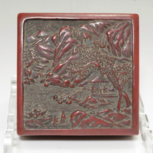 Antique Red Chinese Carved Cinnabar Lacquer seal-ink box #1980