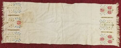 Antique Embroidered Turkish Towel