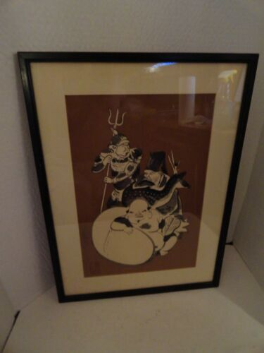 VINTAGE - CHINESE ART FRAMED DRAWING -  3 FIGURES  - 19 X 14 INCHES