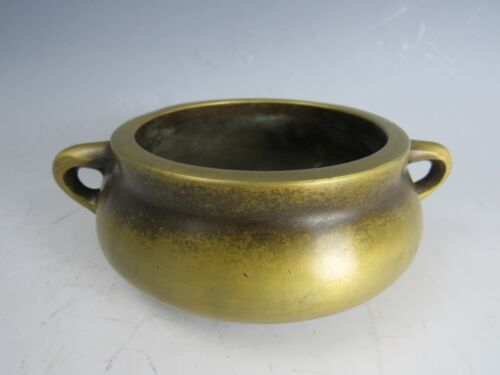 "A Chinese Antique Solid Brass marked Incense Burners 5.5""D"