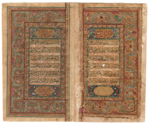 ILLUMINATED QURAN MANUSCRIPT BIFOLIO WITH PERSIAN TRANSLATION: