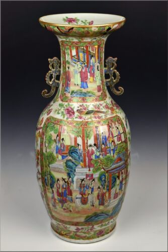 Large 19th Century Chinese Famille Rose Porcelain Vase w/ Mandarin Characters