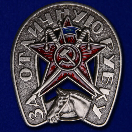 ORDER For excellent cutting RED ARMY MILITARY Medals, Pins & RibbonsMedals, Pins & Ribbons - 165608