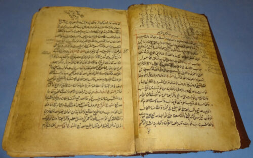 INTERESTING ARABIC GRAMMAR & LINGUISTIC MANUSCRIPT 1152 AH (1739 AD):