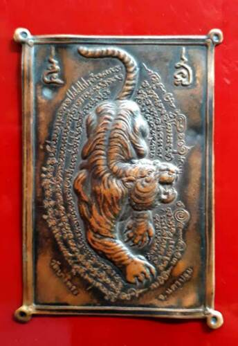 Thai Yant Amulet Of LP PERN Holy Talisman Best Power Protection Life BE. 2536