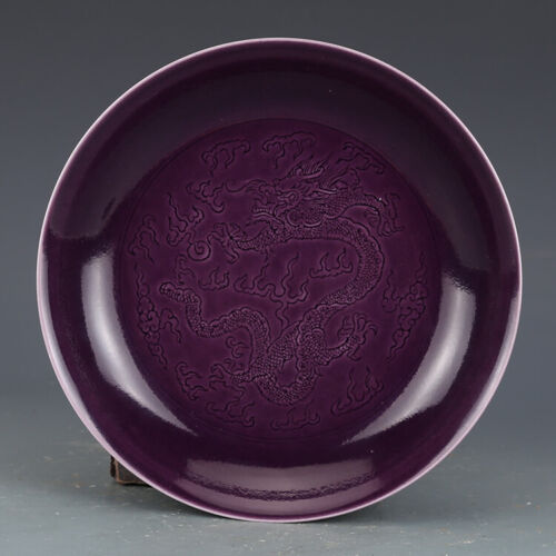 Chinese Old Marked Eggplant Purple Glaze Carved Dragon Pattern Porcelain Plate