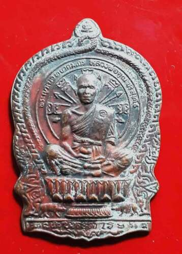 Phra Rian LP KOON Thai Buddha Amulet Pendant, B.E.2537, Genuine From Temple
