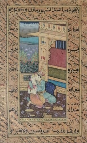 Islamic Art India Indo Persian Mughal Miniature Painting Gilt Calligraphy Artist