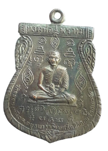 Rian Luang Phor Prom BE 2516, Thia Magic Amulet Buddha Powerful Lucky Wealth