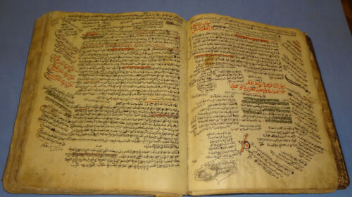 ARABIC LINGUISTIC MANUSCRIPT THE SCIENCE OF LANGUAGE 1282 AH (1865 AD):