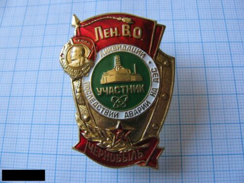 BADGE PARTICIPANT IN LIQUIDATION OF THE CONSEQUENCES OF THE CHERNOBYL ACCIDENT