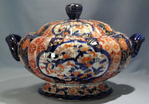 Japanese Imari Kinrande Porcelain Large Soup Tureen & Cover late 19th Century