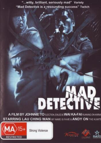 Mad Detective (San Taam) - DVD (NEW & SEALED)